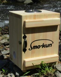 お手軽におうちの庭やベランダで燻製を作ることができる燻製器です。木製なので、見た目もよいですし、丈夫で長持ちします。